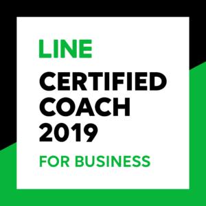 LINE-CertifiedCoach_Business