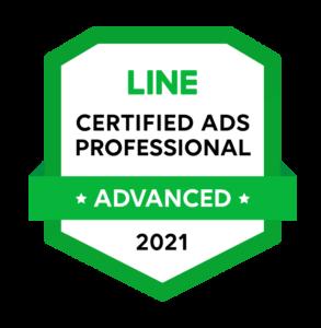 LINE Studyroom - Certified Ads Professional (Advanced)