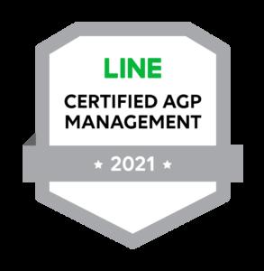 LINE Study Room Badge AGP