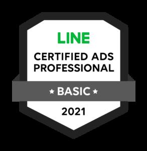 LINE Study Room Badge 2021 Basic