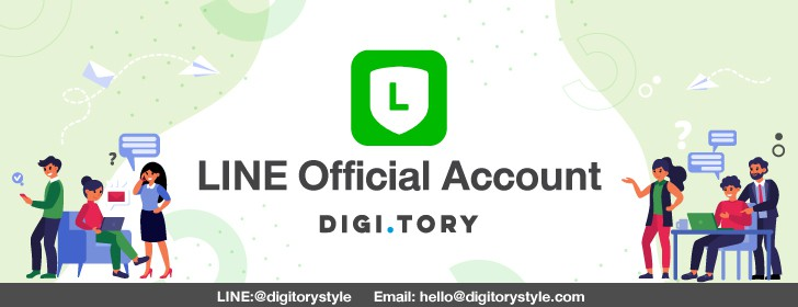 DIGITORY บทความการตลาดออนไลน์ LINE Official Account